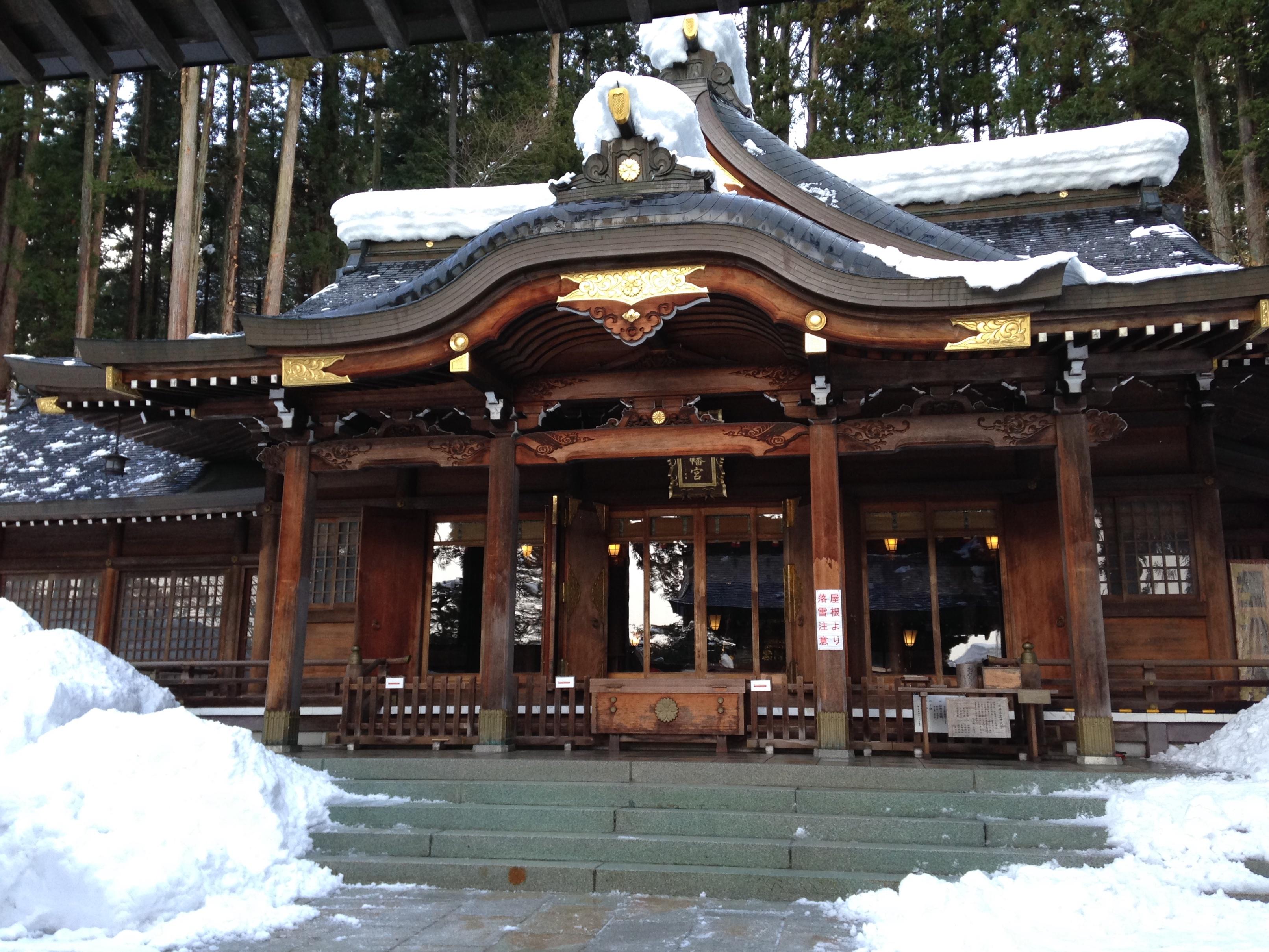 Haiden of Sakurayama Hachiman Shrine.JPG