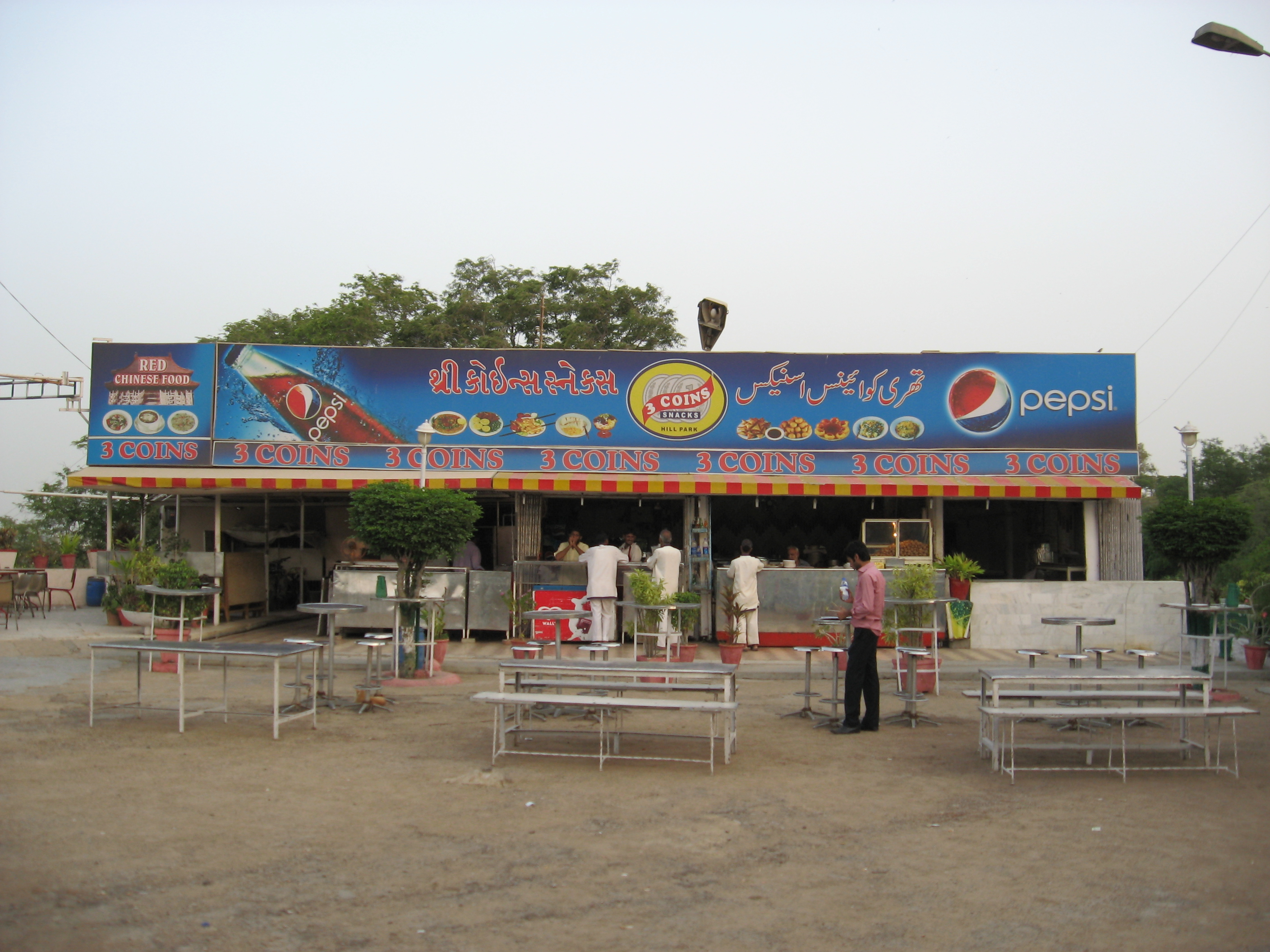 dating in karachi parks Schwedel also took issue with parkd the tone of the blog post announcing the change made fun of its users and dating in parks  dating point in karachi successful.