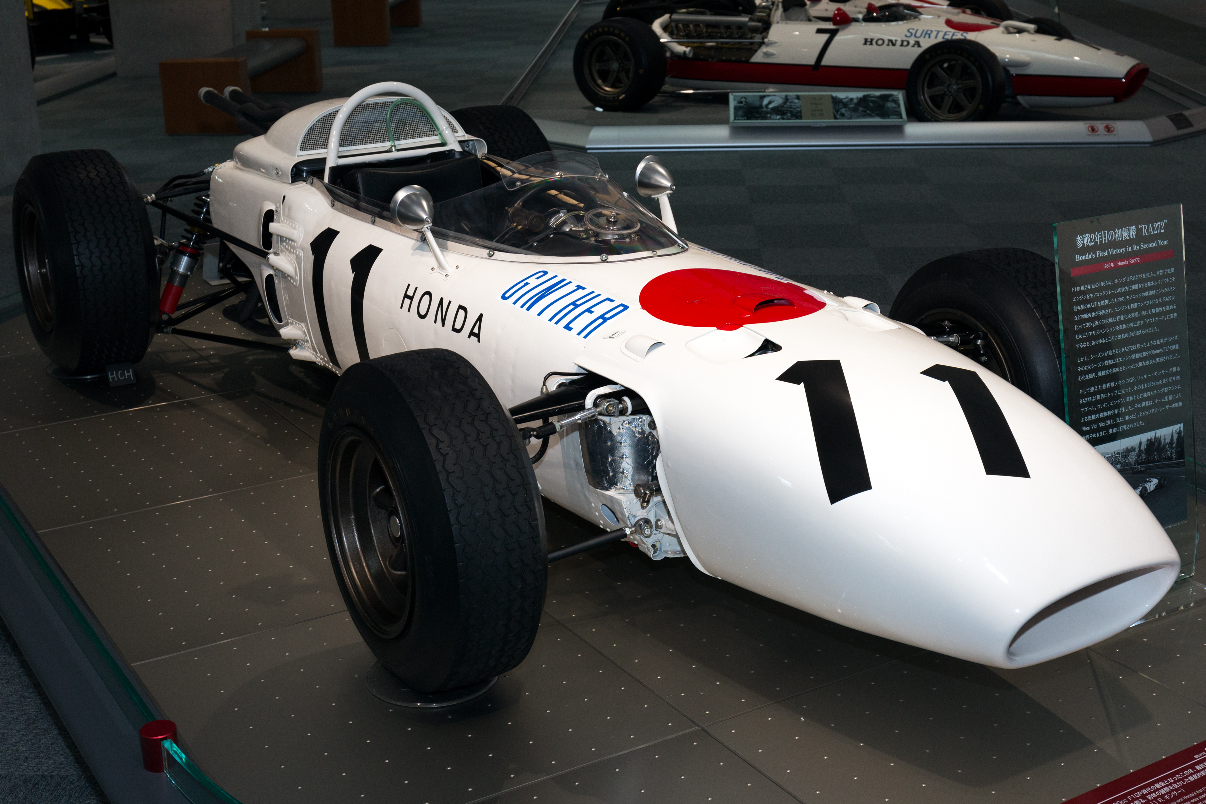 File:Honda RA272 front-right Honda Collection Hall.jpg - Wikimedia Commons