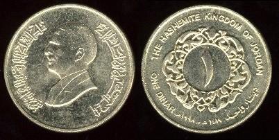 Archivo:JOR - 1 dinar.jpg