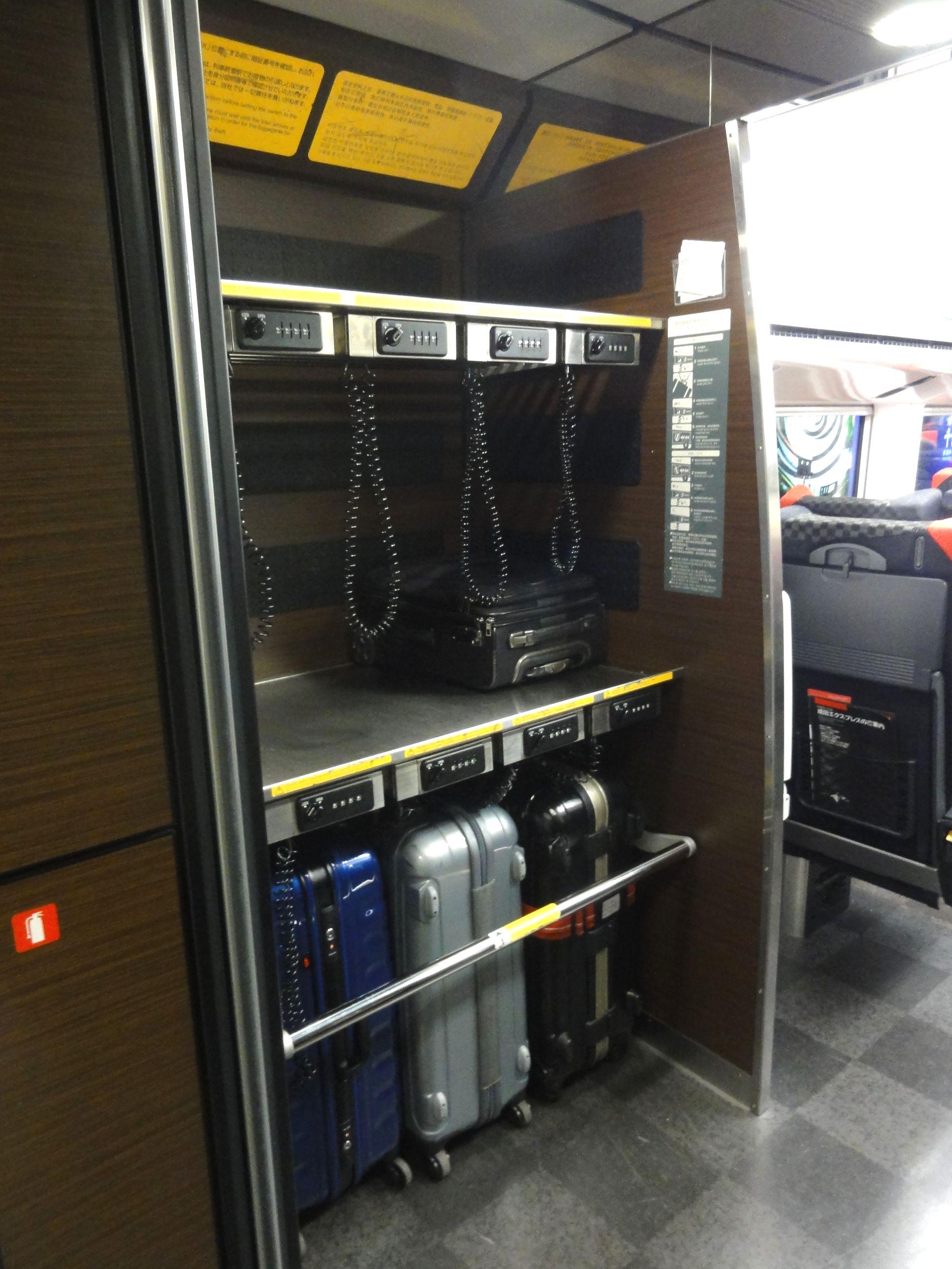 Review Narita Express Nex To Tokyo Station Grab A Mile