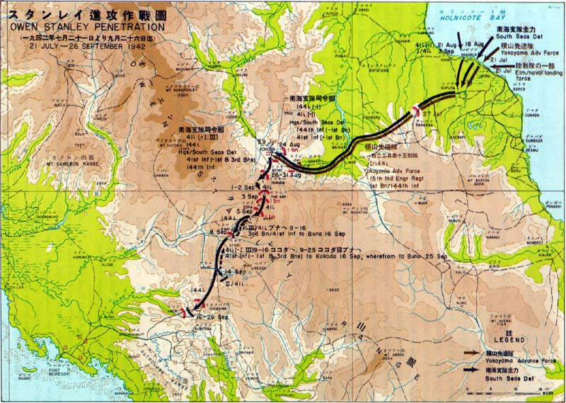 A colour map depicting the Japanese advance south from Buna along the Kokoda Track and over the Owen Stanley Range. The map has both Japanese and English characters on it and Japanese movements are depicted in black arrows, while locations of battles are depicted by breaks in the line and red arcs