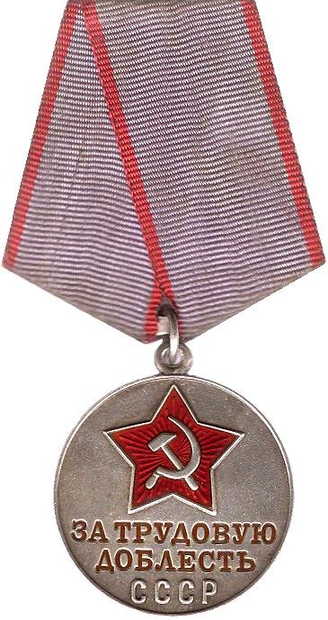 Medalla a los Trabajadores Estajanovistas.