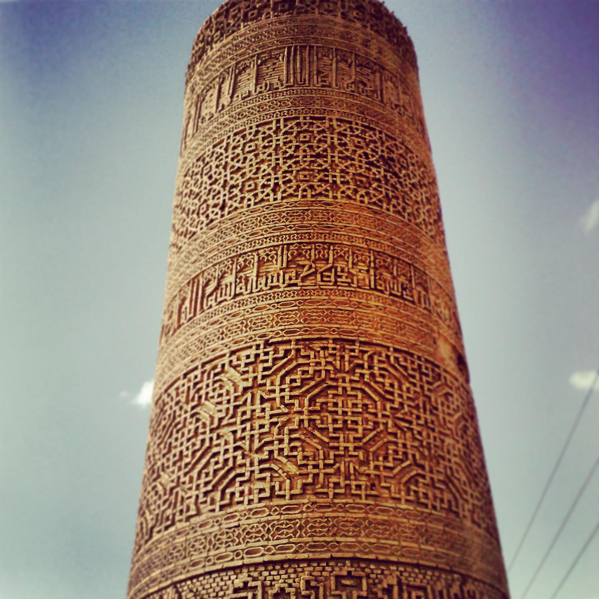 مناره مسجد جامع ساوه