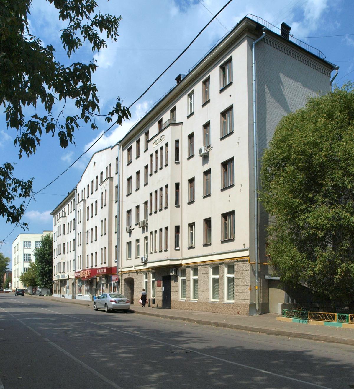 Справка от гинеколога 4-й Щипковский переулок Справка-вызов на сессию Чистопрудный бульвар