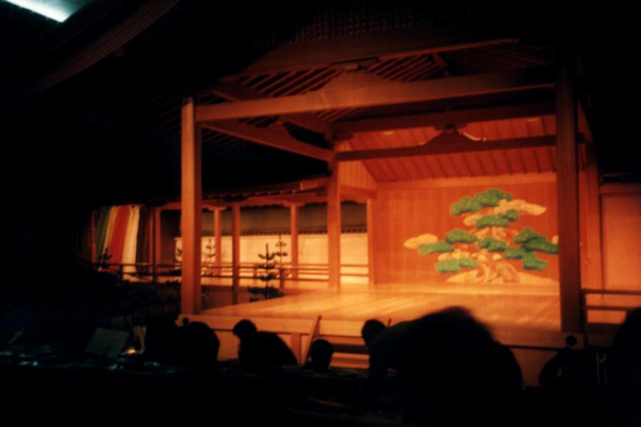 No stage.jpg