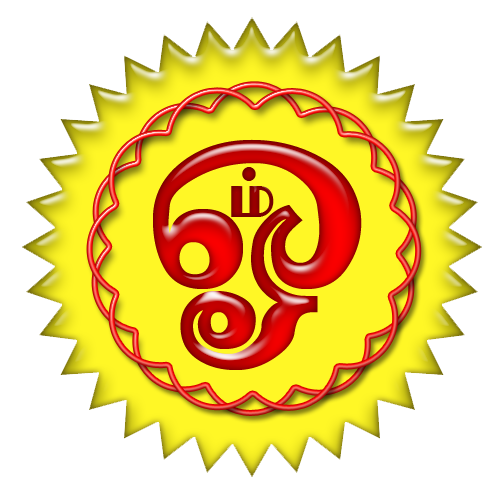 file om   tamil png   wikimedia commons
