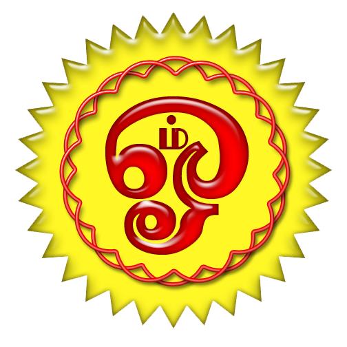 File Om Wikimedia Commons