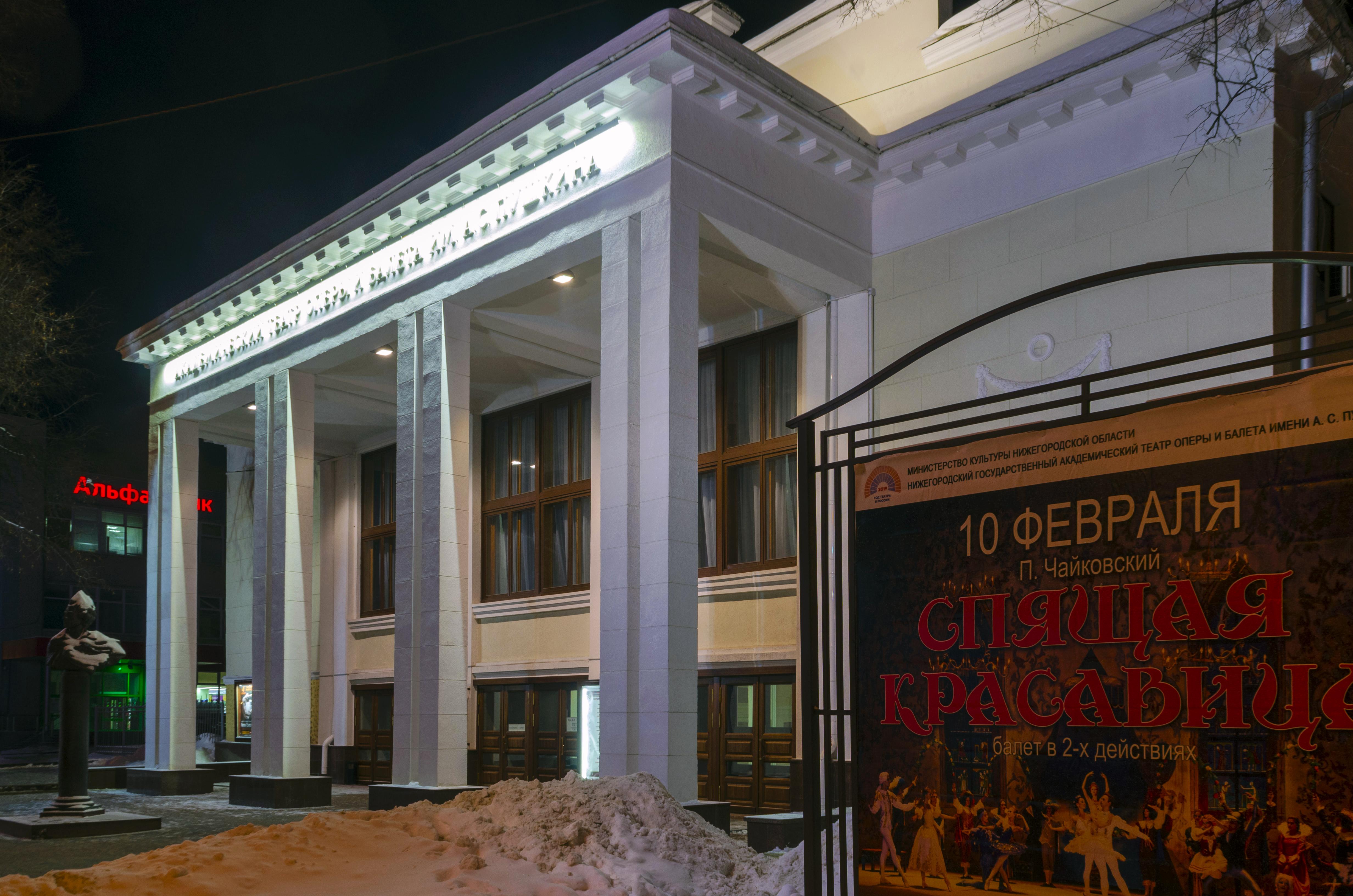 Архитектурно-художественная подсветка оперного театра в Нижнем Новгороде