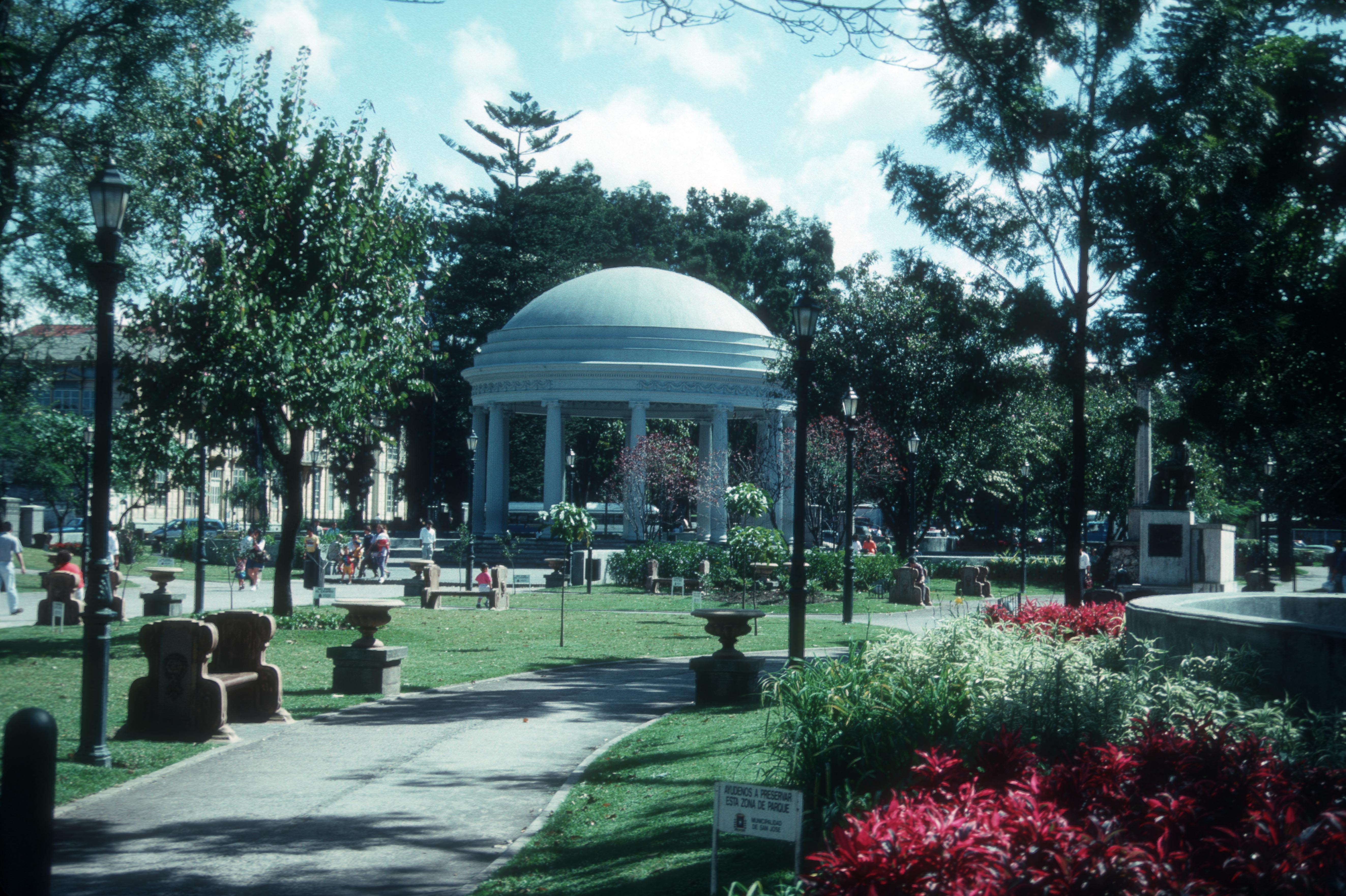 Park Plaza City Hall