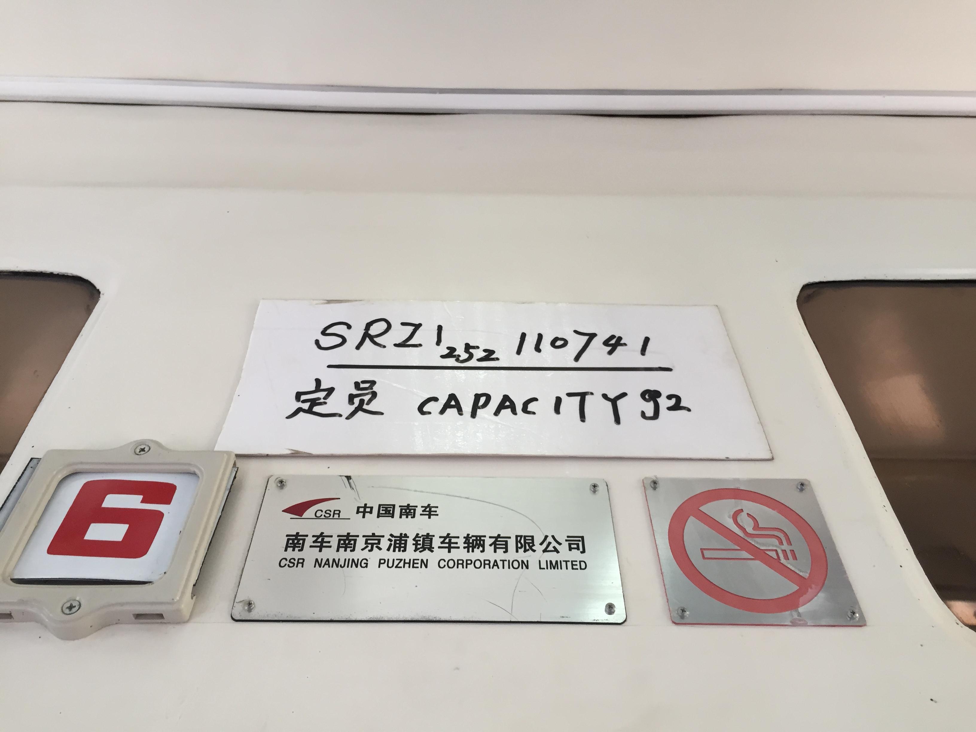 file paper nameplate of srz1 25z 110741 20160428101234 jpg