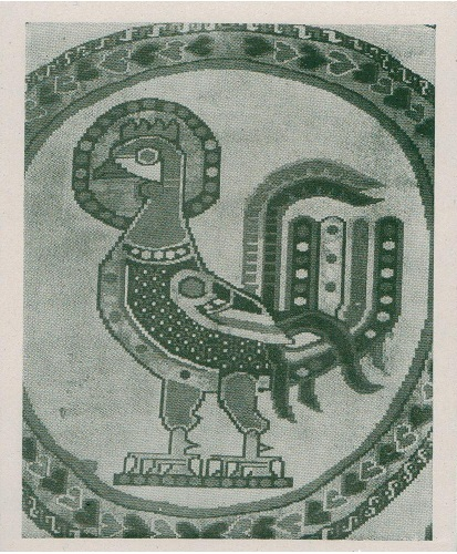 File:Persian Cock.jpg