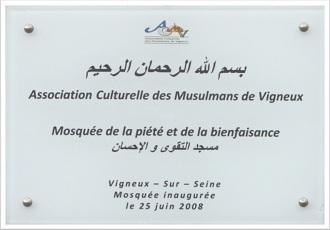 Plaque mosquée de la Piété et de la Bienfaisance