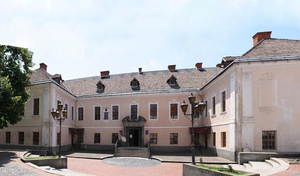 Pałac. Dziś Mukaczewski Instytut Sztuki