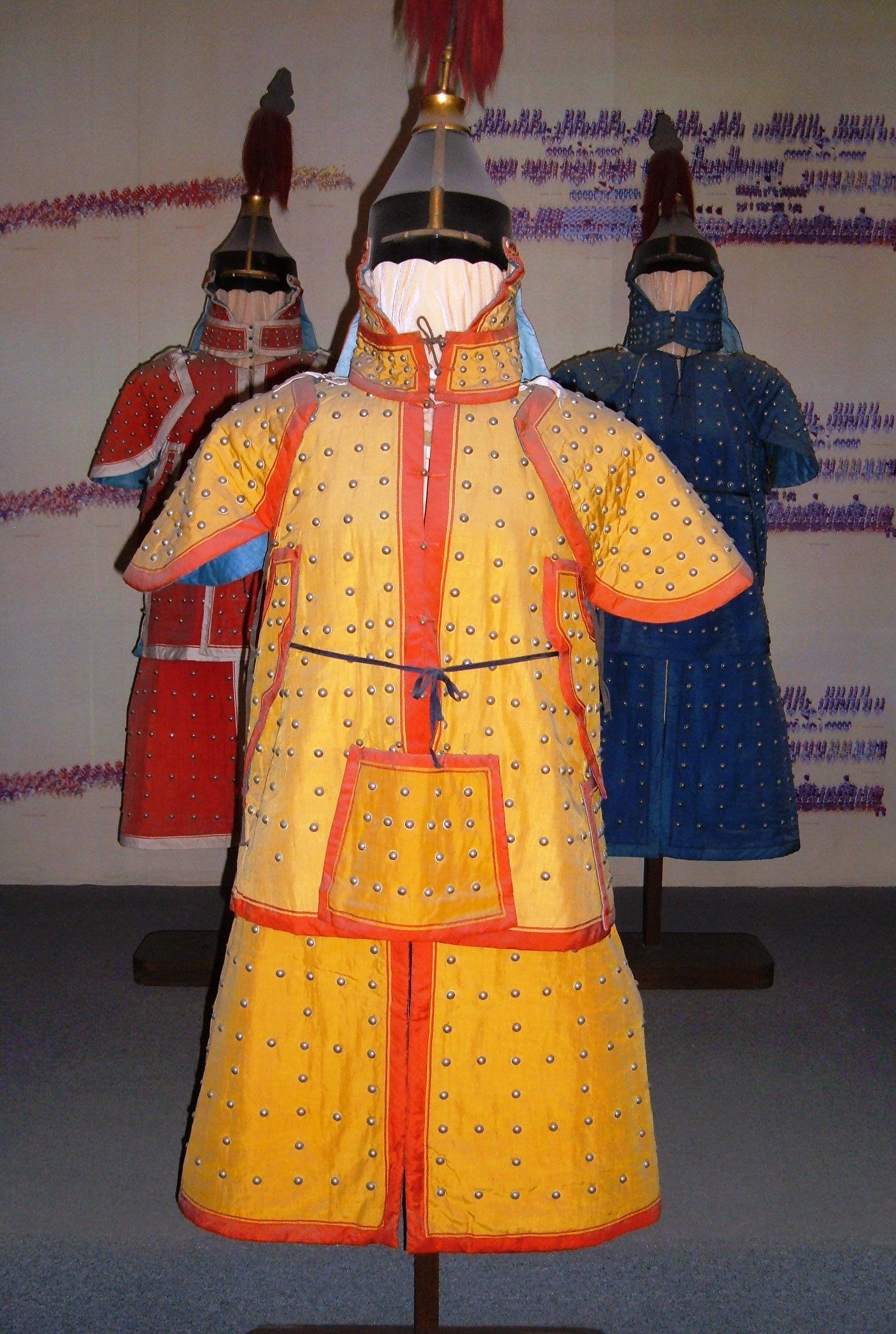 Qing_military_uniforms.JPG