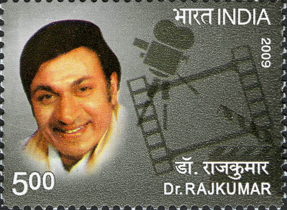 Rajkumar (actor) - Wikipedia