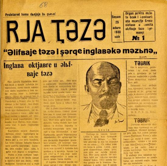 File:Rja Taza.jpg