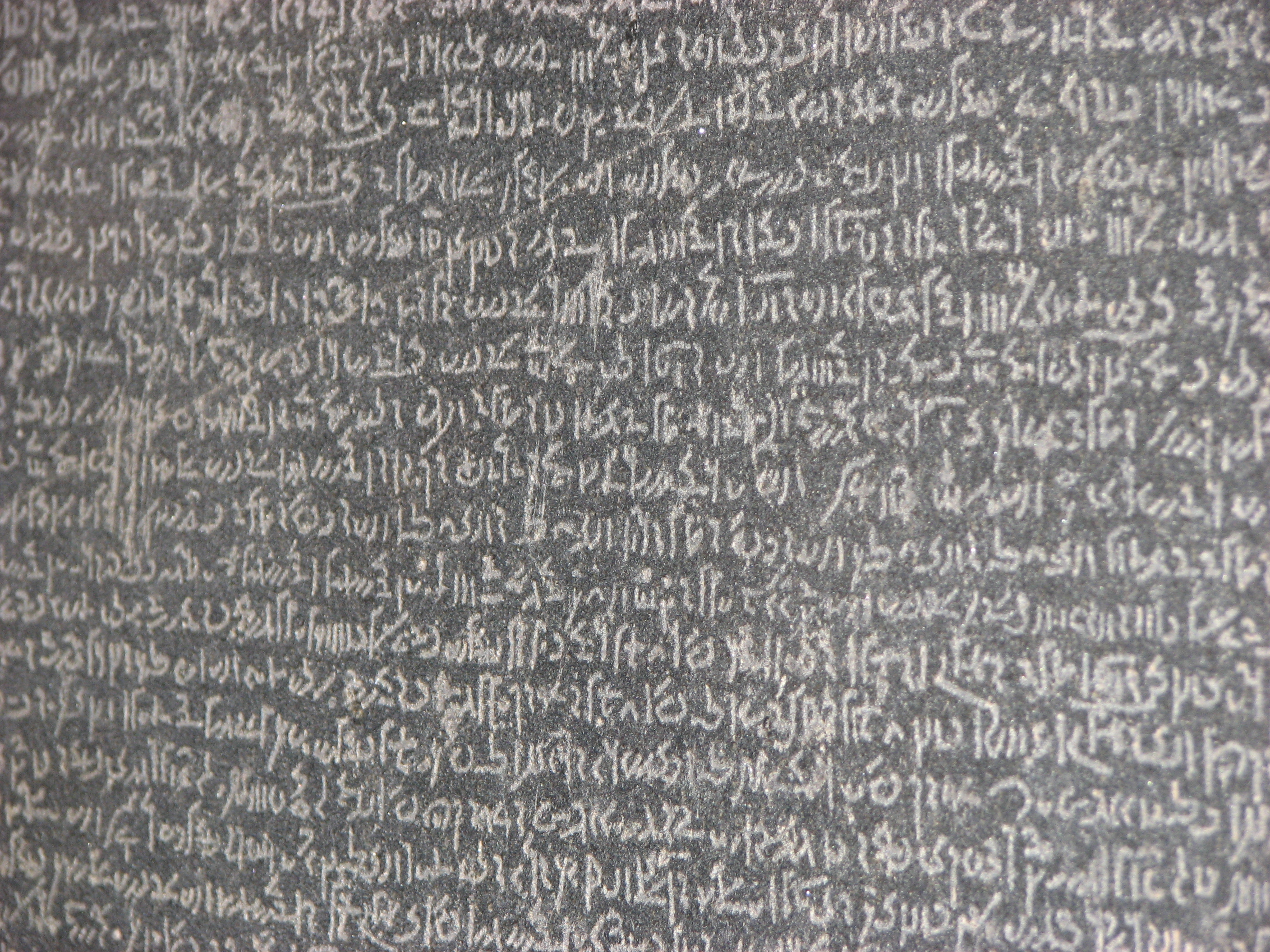 essay rosetta stone Free college essay the rosetta stone introduction the rosetta stone the key to the egyptians i chose the rosetta stone because of its mysteries and unsolved.