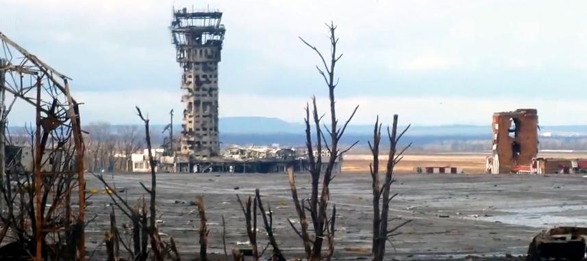Ruinen des Donezker Flughafens