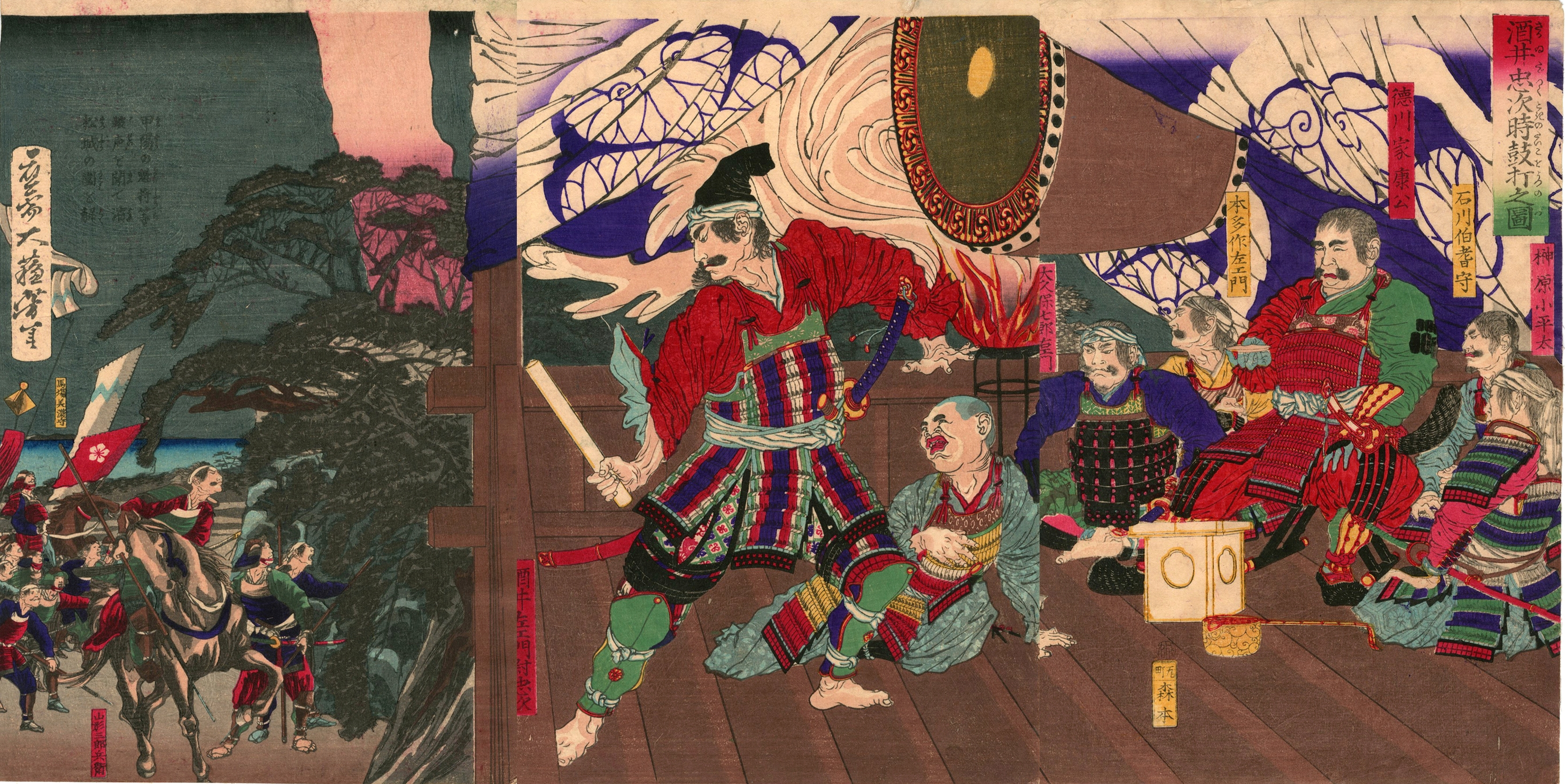 File:Sakai Tadatsugu's drum.jpg - Wikimedia Commons
