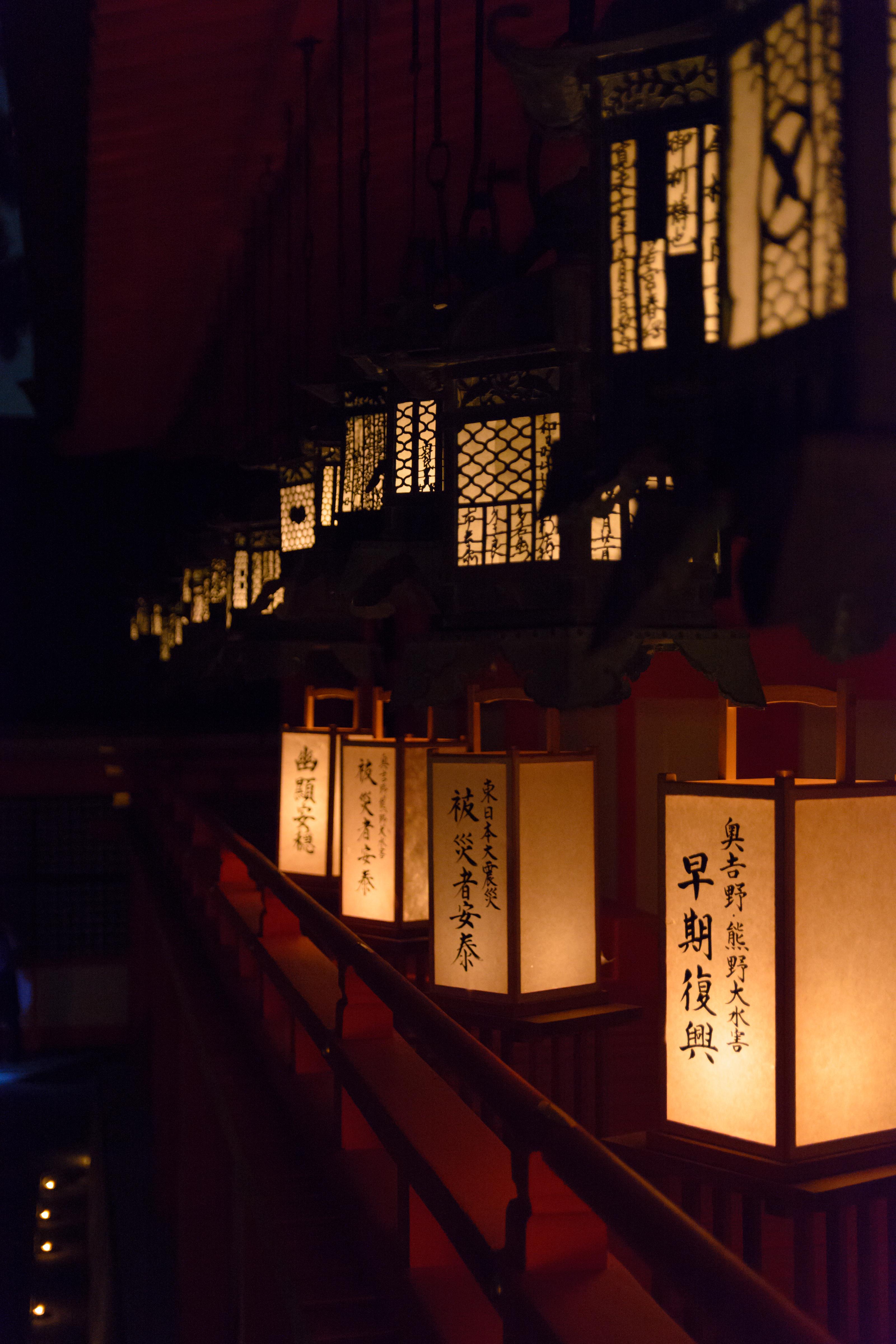 setsubun mantoro festival 20150203 09.jpg