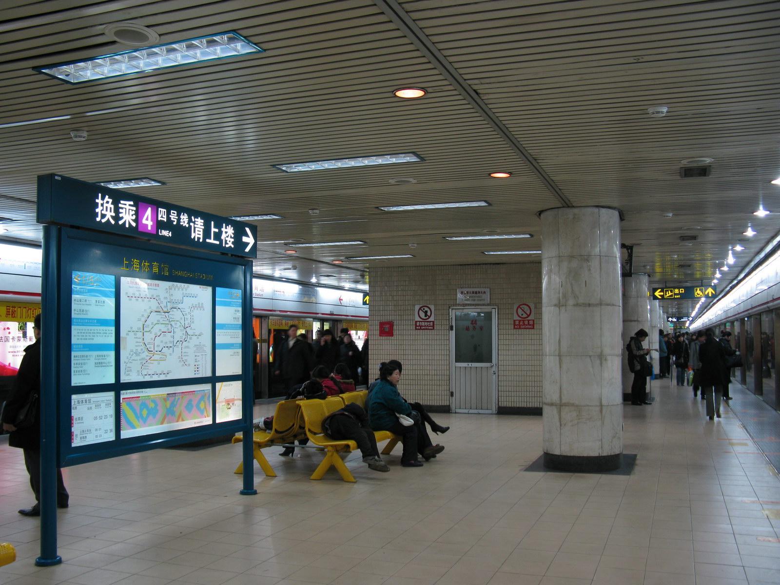 上海体育館駅
