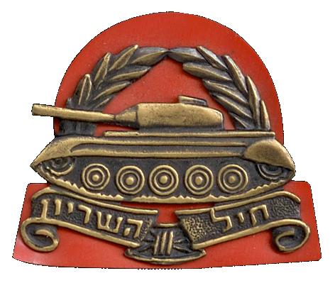 File:Sikat heil shiryon-2.png