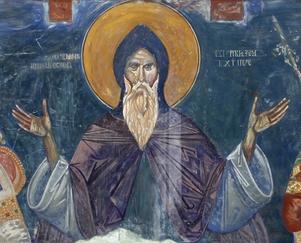 Rezultat slika za фреске СТЕФАНА НЕМАЊЕ