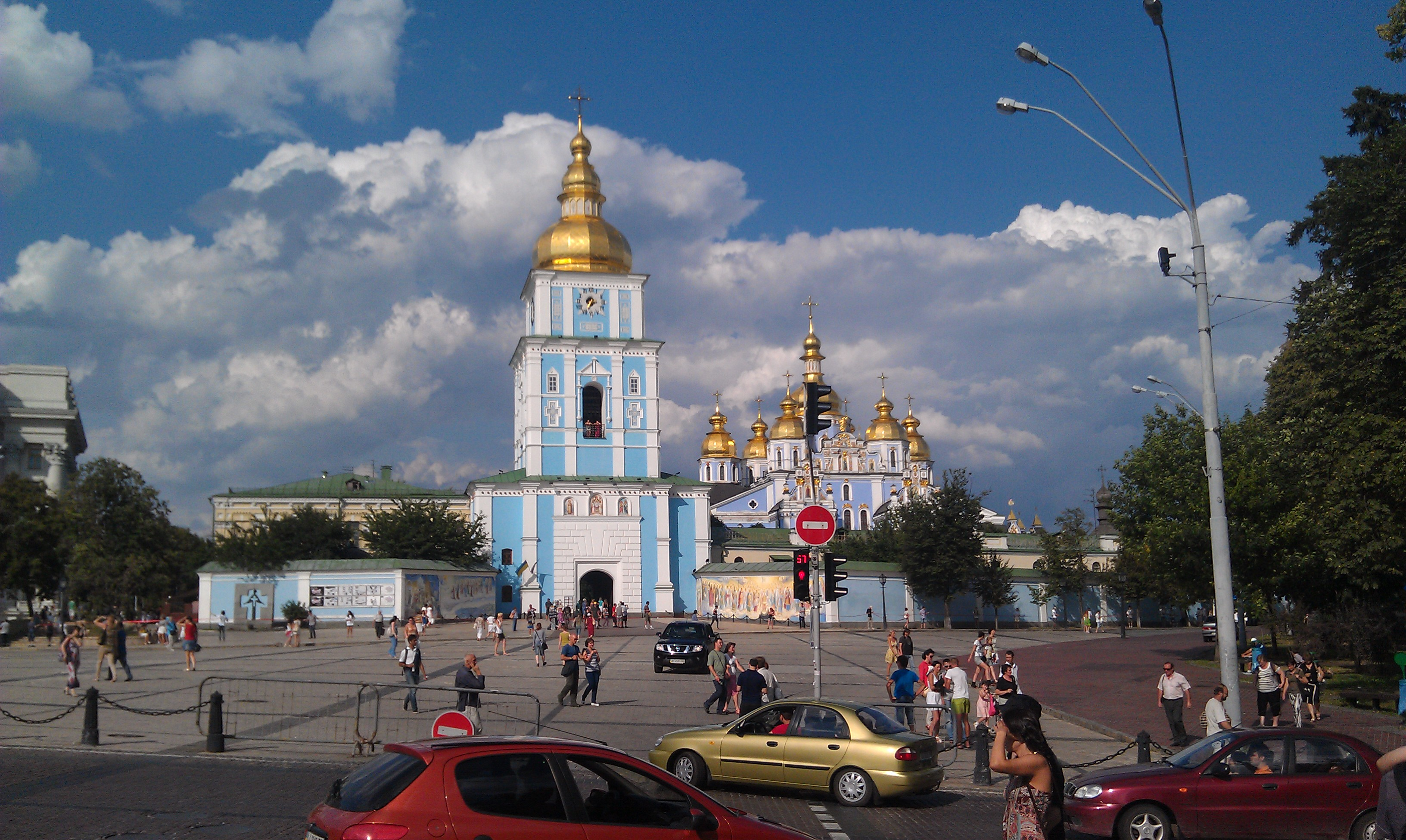 File:St. Michael's Golden-Domed Monastery from ...