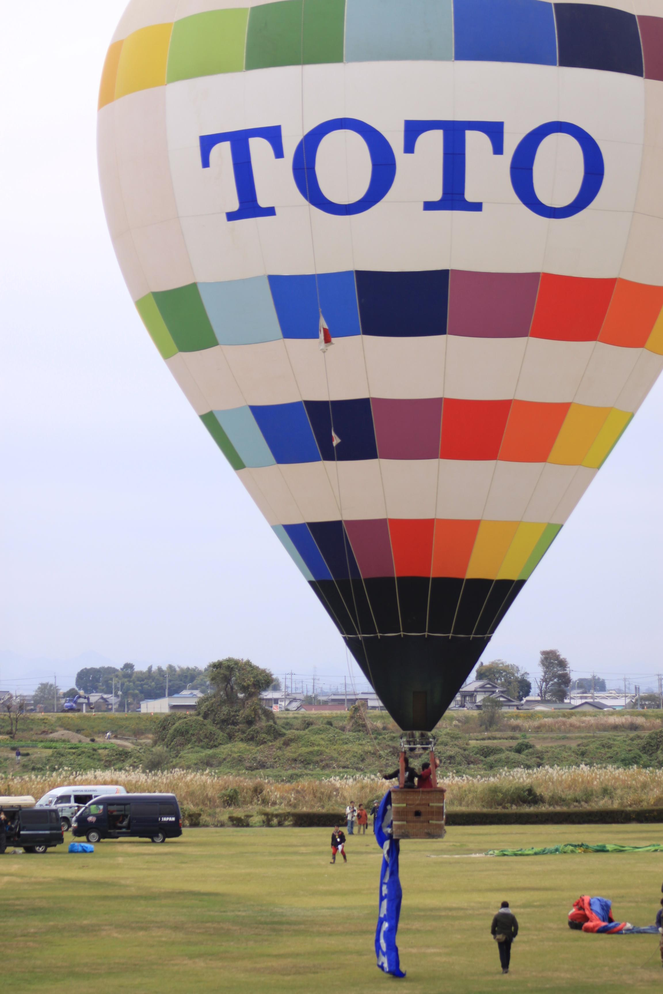 File:TOTO気球 (10778738016).jpg - Wikimedia Commons
