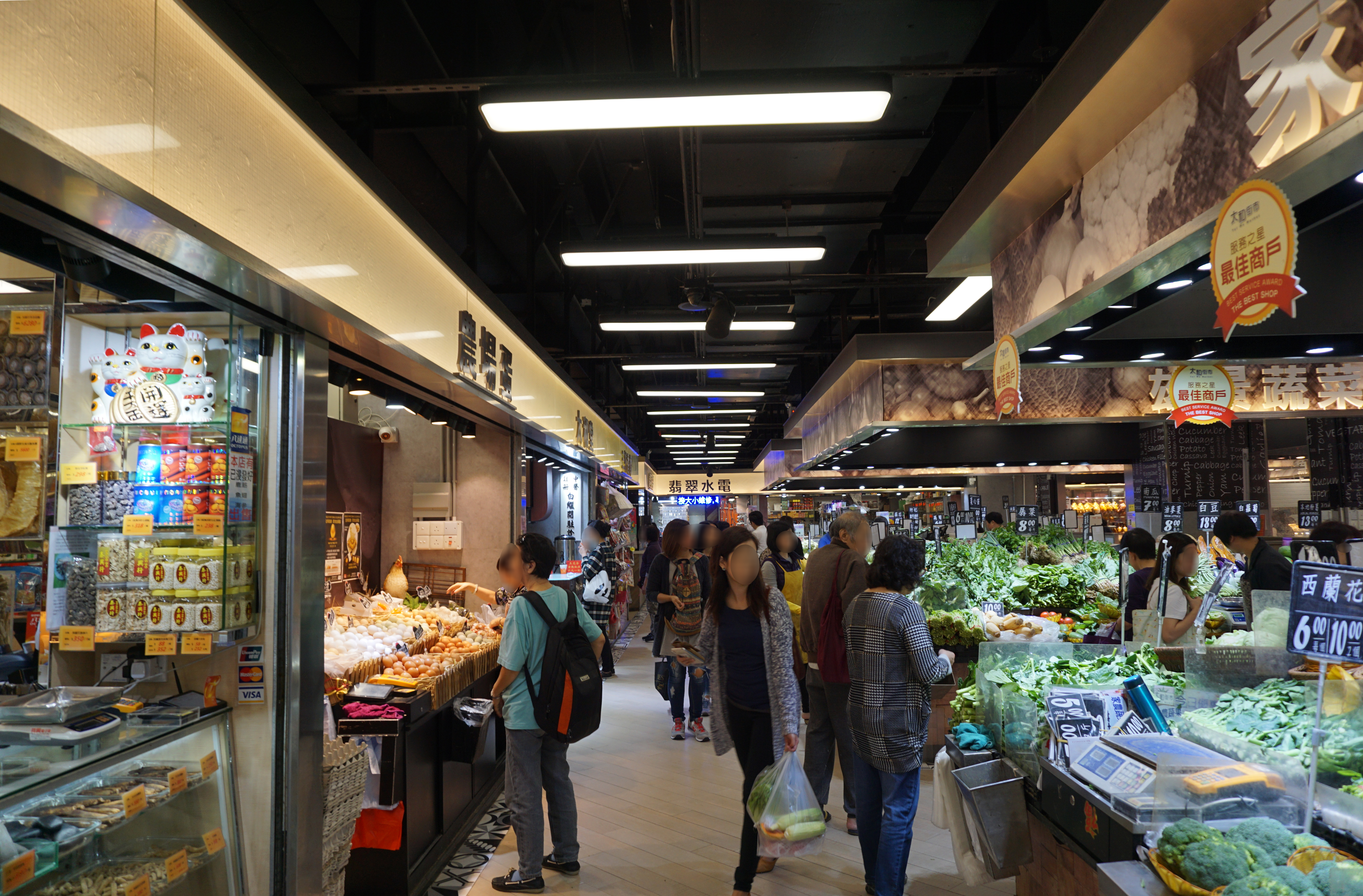 Tai Wo Market after renovation.jpg English: Tai Wo Market in Tai Po, Hong Kong. Date 21 March 2017, 15:27:16 Source Own work Author Exploringlife