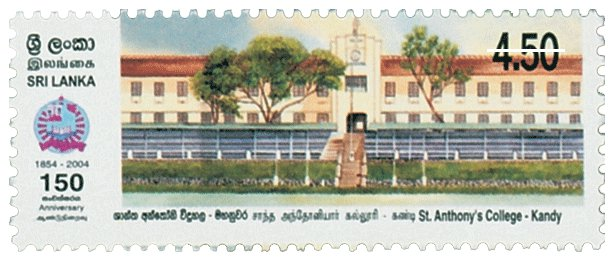 St. Anthony's College, Kandy