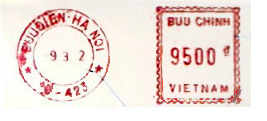 Vietnam stamp type E1point1.jpg