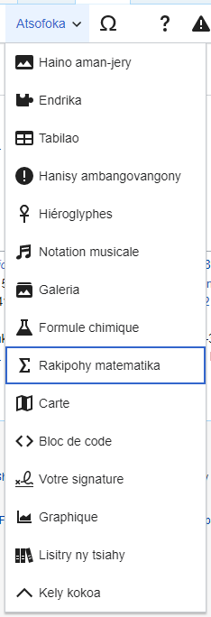 VisualEditor Formula Insert Menu-mg.png