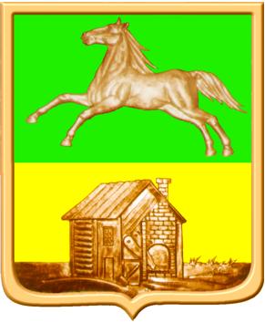 Файл:Wapen Novokoeznetsk.png