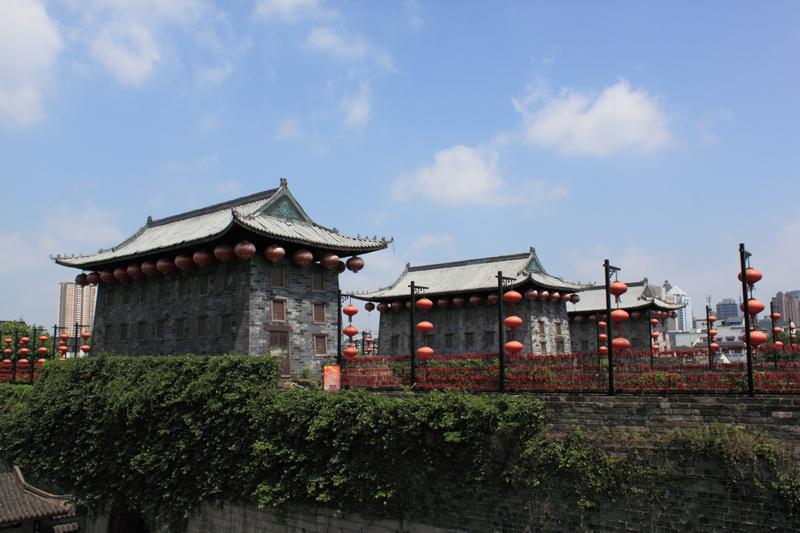 Zhonghuagate.JPG