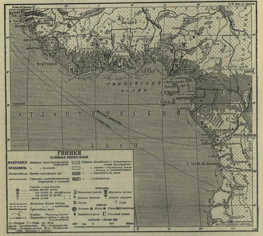 БСЭ1. Гвинея.jpg