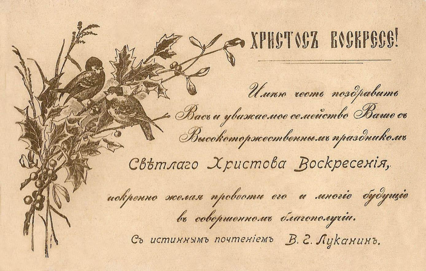 Гифки, по каким случаям отправляли открытки википедия