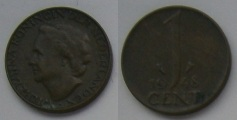 One cent coin (Netherlands)