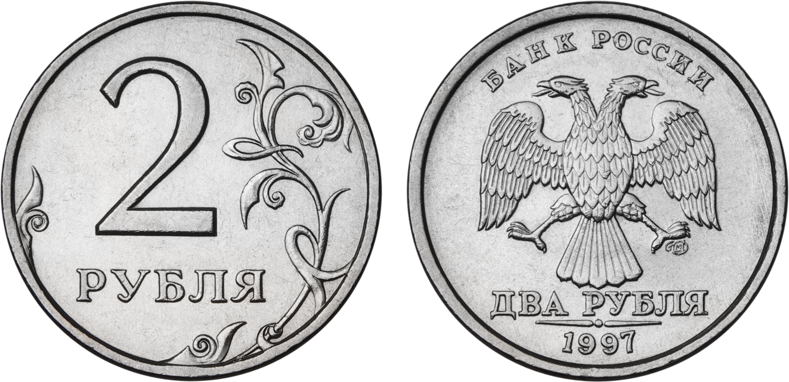 Картинка два рубля