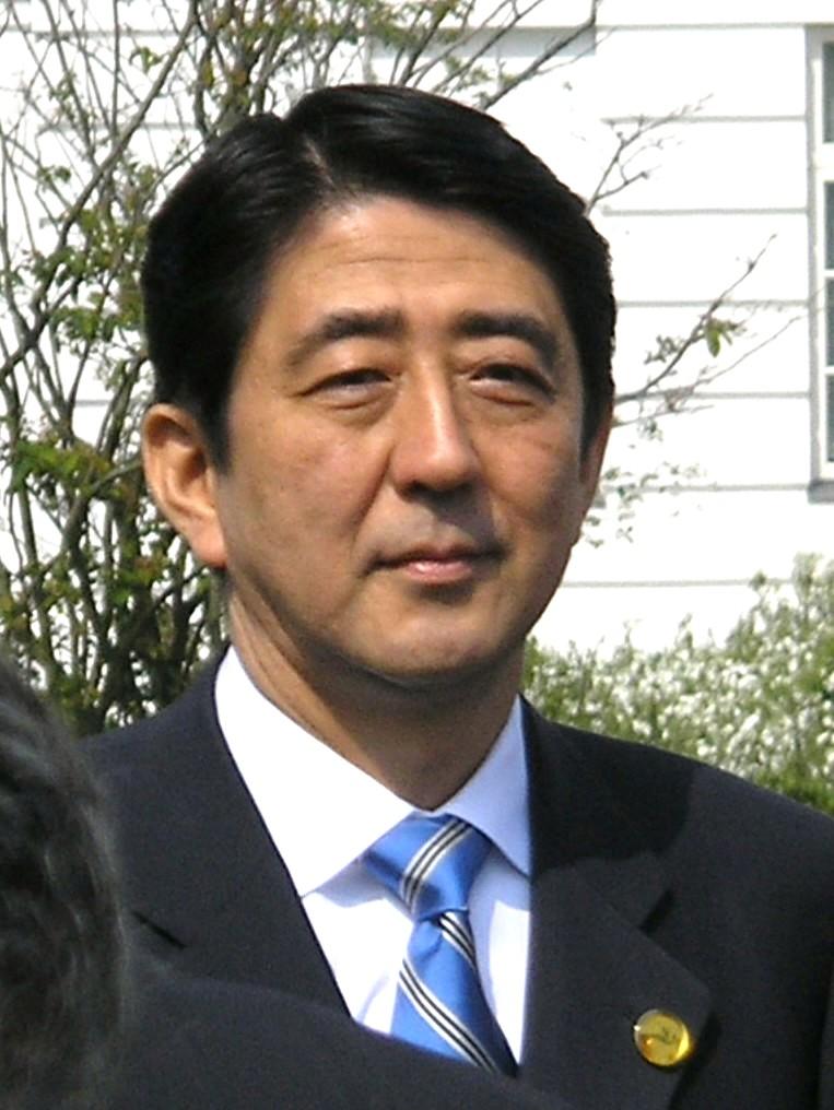 Abe Shinz%C5%8D.jpg