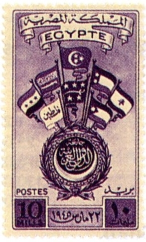 Arab League of states establishment - Egypt 22-3-1945.jpg