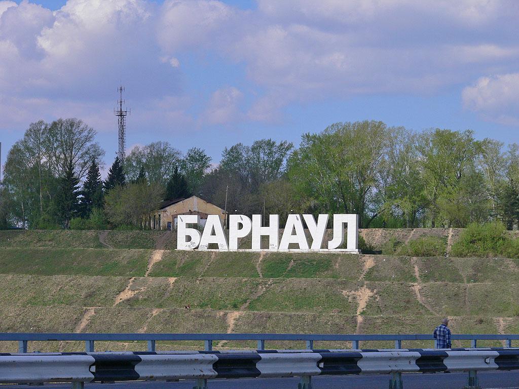 Barnaul letters.JPG