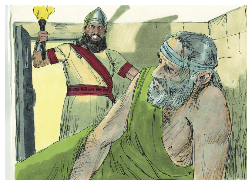 File Book Of Jeremiah Chapter 37 2 Bible Illustrations By