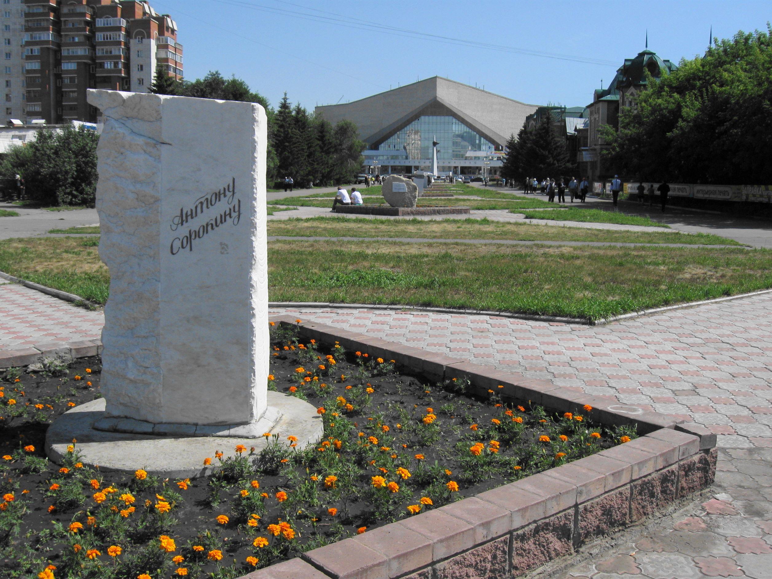 Бульвар Мартынова — Википедия