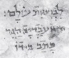 Obadiah the Proselyte