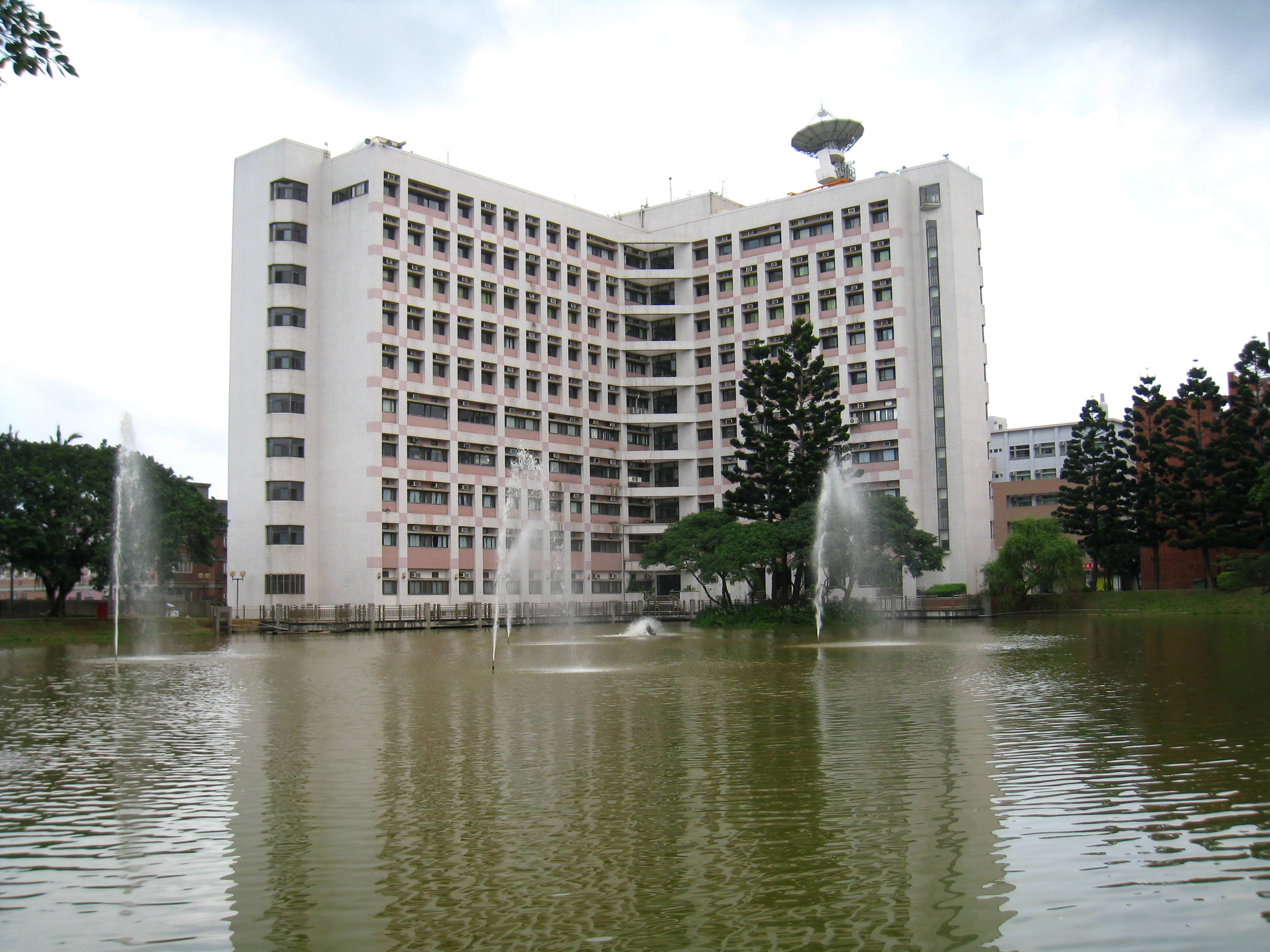 image of National Central University