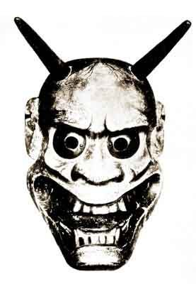 File:DEMON MASK.jpg