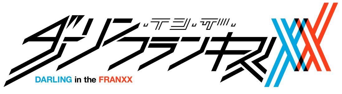 file darling in the franxx logo jpg wikimedia commons