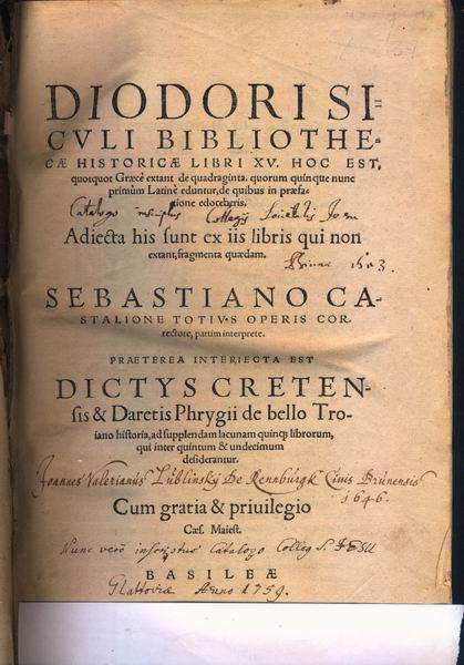 File:Biblioteca histórica de Diodoro.jpg